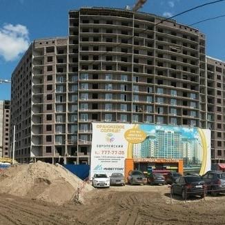 ЖК Европейский жилой комплекс
